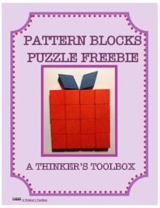 pattern box png