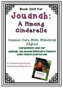 Jouanah Chapin-Pinotti No Prep Unit Cover