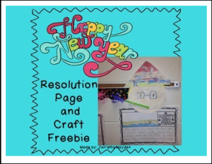 resolution craft